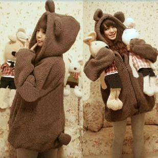 Jacket with Bear Ears and Tail